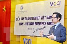 Nhiều tiềm năng hợp tác kinh tế, thương mại giữa Việt Nam-Iran