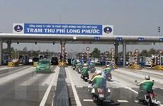 Cao tốc TP.HCM-Long Thành-Dầu Giây chính thức áp dụng thu phí kín