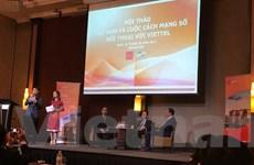 Trí thức Việt tại Singapore thúc đẩy phát triển công nghệ trong nước
