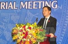 Thúc đẩy lưu chuyển thương mại hàng hóa, dịch vụ và đầu tư trong RCEP