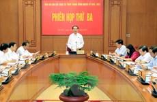 Phiên họp thứ ba Ban Chỉ đạo Cải cách tư pháp Trung ương