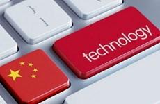 Trung Quốc lập liên minh kết nối băng thông hẹp đầu tiên trên thế giới