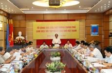 Bộ trưởng Mai Tiến Dũng: Tập đoàn Dầu khí cần xây dựng niềm tin