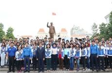 Hơn 100 thanh niên ra quân sang Lào hoạt động tình nguyện