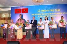 TP.HCM trao tặng và truy tặng danh hiệu Bà mẹ Việt Nam Anh hùng
