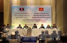 Bế mạc Hội thảo lý luận lần thứ 5 giữa Việt Nam và Lào