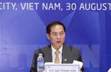 APEC 2017: Cần xây dựng Chương trình hành động về phát triển bao trùm