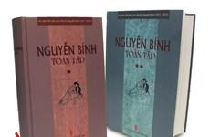 """Ra mắt bộ sách """"Nguyễn Bính Toàn tập"""" nhân 100 năm ngày sinh nhà thơ"""