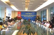 Đại hội đại biểu Hội Hữu nghị Việt Nam-Ukraine thành phố Hà Nội lần 3