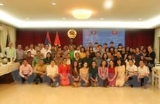 Giao lưu thể thao văn hóa giữa Đại sứ quán Việt Nam-Lào tại Malaysia