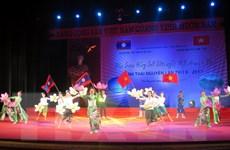 Sôi nổi liên hoan tiếng hát hữu nghị hai nước Việt Nam-Lào