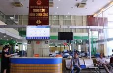 Quảng Ninh bổ nhiệm lãnh đạo quản lý bắt buộc thông qua thi tuyển