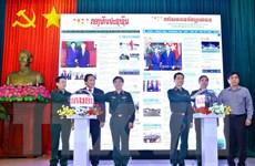 Khai trương Báo Quân đội nhân dân điện tử tiếng Lào và tiếng Khmer