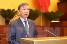 Kỳ họp thứ 4, Quốc hội khóa XIV: Bảo vệ bí mật nhà nước