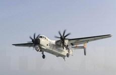 Mỹ kết thúc tìm kiếm những người mất tích trong vụ rơi máy bay