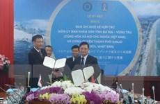 Tăng cường hợp tác giữa Bà Rịa-Vũng Tàu và thành phố của Nhật