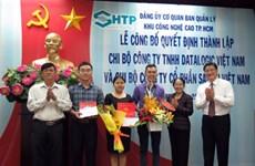 Nhiệm vụ và giải pháp phát triển Đảng trong các doanh nghiệp tư nhân