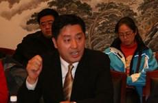 Hai quan chức Nhân đại cấp tỉnh của Trung Quốc bị điều tra