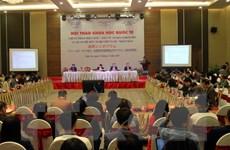 Chí sỹ Phan Bội Châu-bác sỹ Sakitaro và quan hệ hữu nghị Việt-Nhật