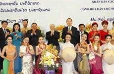 Gìn giữ, phát huy mối quan hệ hiếm có Việt-Lào mãi mãi vững bền