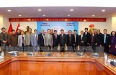 Chính thức ra mắt Chi hội Hữu nghị Việt Nam-Lào TTXVN