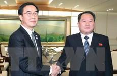 Triều Tiên nhấn mạnh hòa giải, kêu gọi mở rộng giao lưu liên Triều