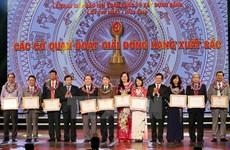 Họp Hội đồng chung khảo Giải Búa Liềm Vàng lần thứ hai năm 2017