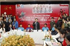 Trung ương Đoàn trao thưởng các thành viên Đội tuyển U23 Việt Nam