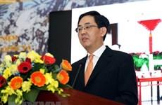 Trao Kỷ niệm chương vì hòa bình tặng Đại sứ Trung Quốc tại Việt Nam