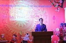 Cộng đồng người Việt tại Bangladesh hân hoan đón Tết Đoàn viên