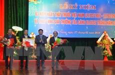 Tôn vinh các y, bác sỹ trong sự nghiệp chăm sóc sức khỏe nhân dân
