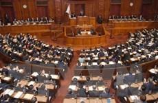 Hạ viện Nhật Bản thông qua mức ngân sách kỷ lục cho tài khóa 2018