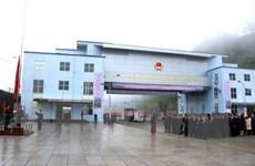Chính thức mở cửa cặp cửa khẩu song phương Xín Mần-Đô Long
