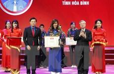 Kỷ niệm 87 năm Ngày thành lập Đoàn và trao Giải thưởng Lý Tự Trọng