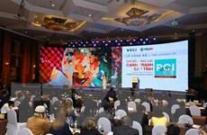 Chỉ số PCI năm 2017 với những lạc quan và khởi sắc