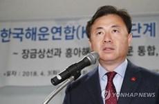 Hàn-Nhật sẽ quyết định về thỏa thuận đánh bắt cá trong tháng 4