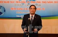 Tỉnh Phú Thọ tổ chức hội nghị xúc tiến đầu tư tại Nhật Bản