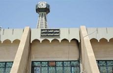 Tòa án Iraq phạt tử hình 4 phụ nữ nước ngoài vì gia nhập IS