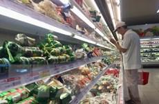 Chỉ số giá tiêu dùng Thành phố Hồ Chí Minh tháng 4 tăng 0,12%