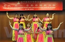 Người Việt tại Macau míttinh kỷ niệm ngày thống nhất đất nước