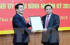 Ông Nguyễn Hồng Diên đảm nhiệm cương vị Bí thư Tỉnh ủy Thái Bình