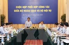 Bộ Ngoại giao, Bộ Nội vụ phối hợp cung cấp tài liệu xác định chủ quyền