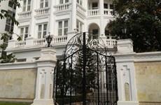 Bộ Thông tin và Truyền thông lên tiếng vụ Biệt thự Vườn Đào