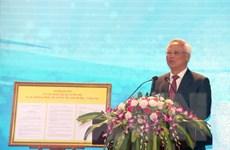 Công bố thành lập thị xã Phú Mỹ thuộc tỉnh Bà Rịa-Vũng Tàu