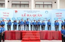 Tuổi trẻ Thủ đô ra quân tình nguyện Hè và tiếp sức mùa thi năm 2018
