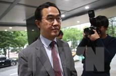Hàn Quốc tổ chức hội thảo về hòa bình trên Bán đảo Triều Tiên