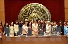 Phó Chủ tịch Quốc hội Tòng Thị Phóng tiếp Đoàn nữ Nghị sỹ Nhật Bản