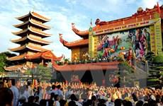 Kiện toàn cơ cấu 13 Ban, Viện Trung ương Giáo hội Phật giáo