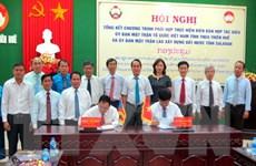 Thúc đẩy hợp tác trong công tác mặt trận giữa các địa phương Việt-Lào