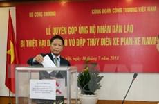 Gần 1,9 tỷ đồng ủng hộ nhân dân Lào bị thiệt hại vỡ đập thủy điện